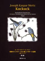 【楽譜】メルツ:音楽のパノラマ~136の楽しいギター小品集『かっこう』 第2集