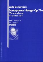 【楽譜】ドメニコーニ:砂山変化