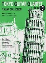 東京ギターカルテット3~イタリアン・コレクション
