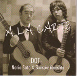 CD「A LA CARTE」佐藤紀雄・山下俊輔