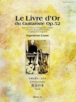 コスト:ギタリストのための黄金の本Op.52