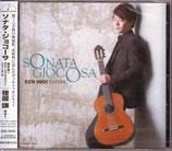 猪居 謙 CD「ソナタ・ジョコーサ」