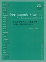 カルッリ:対話風小二重奏曲第2番作品34-2(マイナスワン&模範演奏CD付き)(楽譜)