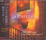 La Catedral(鈴木大介)【CD】