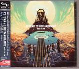 ギタロマニーの凱旋 金庸太CD