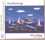 Awakening(シルバーストリングス)