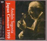 CD アンドレス・セゴビア ジャパン・コンサート1959