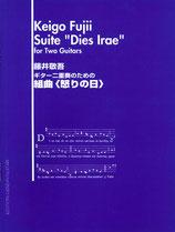 【楽譜】藤井敬吾:ギター二重奏のための組曲「怒りの日」