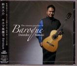 Baroque 鈴木大介CD