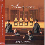 Amanecer クアトロ・パロス(CD)