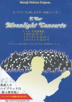 ソル:月光協奏曲/解説・演奏:村治 昇、編曲:井上勝仁(CD)