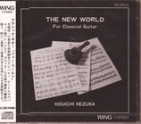 The New World(毛塚功一)