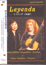 Leyenda レイエンダ「伝説」【DVD】