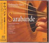 ギターリサイタル6 サラバンド(原善伸CD)