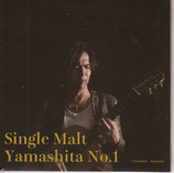CD「Single Malt Yamashita No.1」山下俊輔