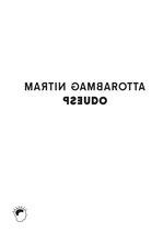 BP 014: Martín Gambarotta - Pseudo