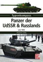 Lüdeke Alexander, Panzer der UdSSR & Russlands - seit 1945 (Typenkompass)