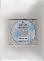 商品名:冷凍・空調機(冷凍サイクル)の挙動解析CD-ROM