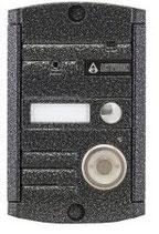 Панель вызывная аудиодомофона накладная (AVC-109 Антик)