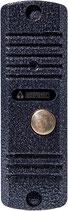 Блок вызова аудиодомофона на 1 абонента накладной AVC-105 (AVC-105)