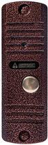 Блок вызова аудиодомофона (вызывная панель) на 1 бонента накладной AVC-105 медь (AVC-105 медь)