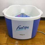 快適足湯 フットスパ 深型 EH283
