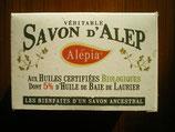 Savon d'Alep aux huiles certifiées bio dont 5% d'huile de Baie de Laurier