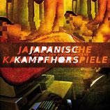 Japanische Kampfhörspiele LP ''The Golden Anthropocene''