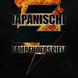 Japanische Kampfhörspiele LP Back to ze Roots