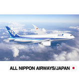 SAC MESSENGER ALL NIPPON AIRWAYS