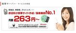 ■携帯サイト設定
