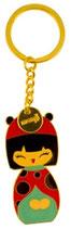 Lucky - Momiji Schlüsselanhänger