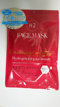 商品名 H2 Hydrogen  Face Mask ( 15 pieces in a pack)