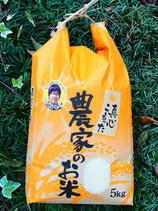 精米コシヒカリ5kg