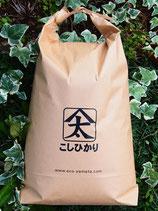 精米コシヒカリ10kg