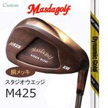 Masudaスタジオウエッジ M425銅メッキ/ダイナミックゴールドツアーイシュ