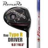 RomaRoロマロ Ray TYPE-R ドライバー/ファイヤーエクスプレスRB