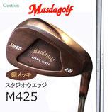 MasudaスタジオウエッジM425/K's WEDGE NW 110・HW120