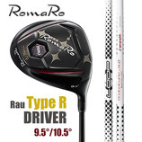 RomaRoロマロ Ray TYPE-R ドライバー/LOOP・ループ プロトタイプHD