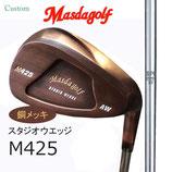 Masudaスタジオウエッジ銅メッキ/N.S950GH