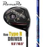 RomaRoロマロ Ray TYPE-R ドライバー/ワクチンコンポGR560