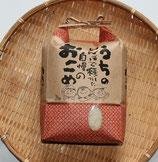商品名 石川県産 コシヒカリ 令和3年産 2kg 精米