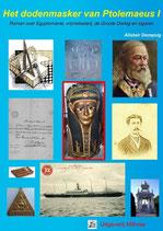 Het dodenmasker van Ptolemaeus I