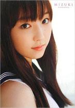 Photobooks von Mizuki Fukumura!