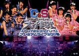 ℃-ute & S/mileage Premium Live 2011 Haru ~℃ & S Collaboration Daisakusen~