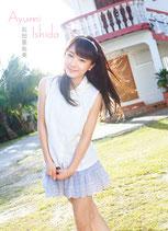 Photobooks von Ayumi Ishida