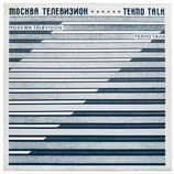 Moskwa Television - Tekno Talk