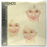 Cosmos - Bourbonsuite
