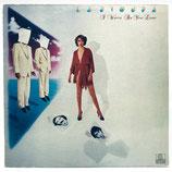 La Bionda - I Wanna Be Your Lover LP