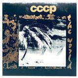 CCCP - The World